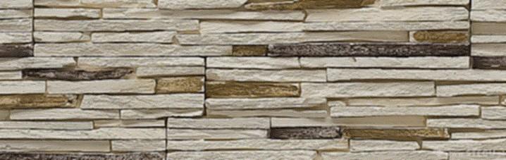 Kamienie Dekoracyjne Wyprzedaże I Promocje W Hurtowniach